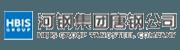 河钢集团唐钢公司