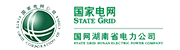 国网湖南省电力局